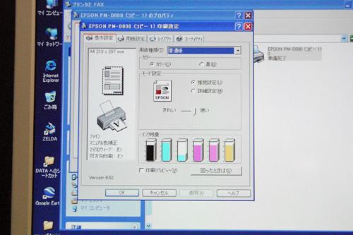 CRW_0082.JPG